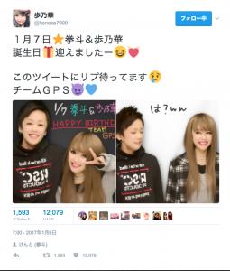 スクリーンショット 2017-01-26 16.37.47