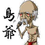 歌い手SymaG(島爺)の情報まとめ!顔や年齢などは公開されている…?