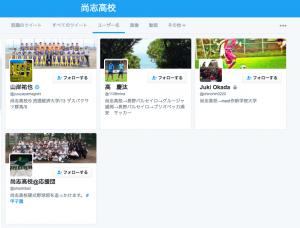 shoushikoukoutwitter