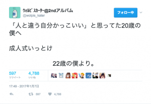 スクリーンショット 2017-01-30 16.53.37