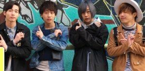 イケメン高校生Youtuberグループとして人気急上昇中のレイターズ。