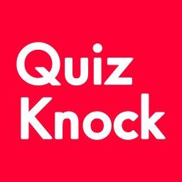Quizknock クイズノック のメンバー情報完全まとめ 使っている文房具も紹介 ナンクリ ミクチャ ツイキャス ツイッター Linelive有名人の大辞典